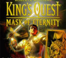 King's Quest VIII: Mask of Eternity