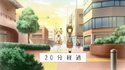Kin-iro Mosaic - 05 23.12