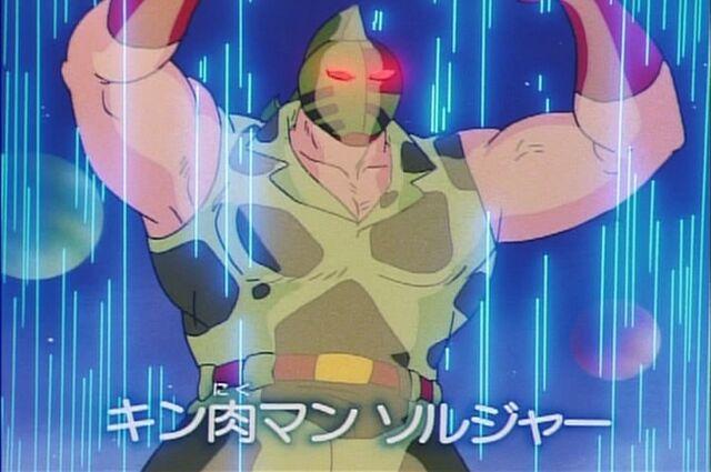 File:Kinnikuman Soldier.jpg
