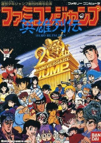 File:Famicomjump.jpg