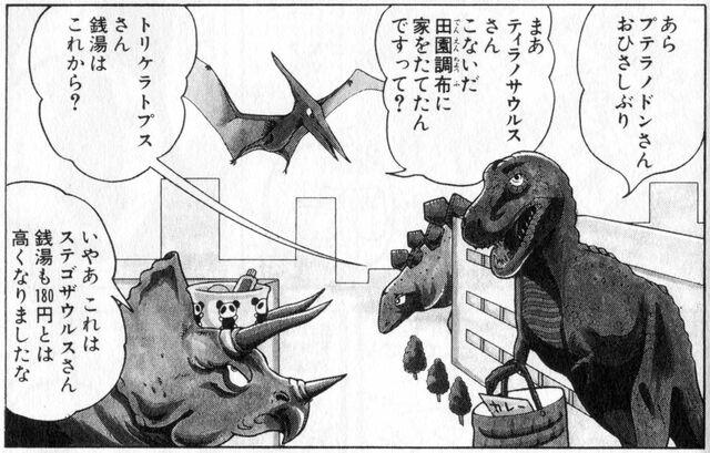 File:Dinosaurs of censorship.jpg