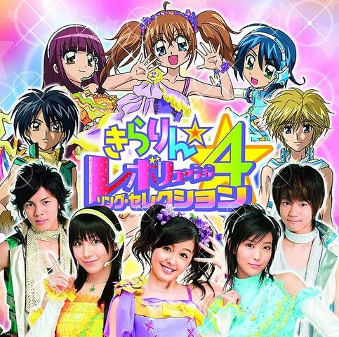File:Song Selection 4 Limited Album.jpg