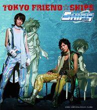 TOKYO FRIEND SHIPS Album
