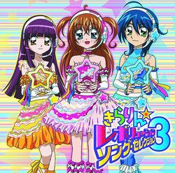 Song Selection 3 Regular Album