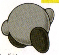 File:Shadow Kirby art.png