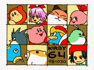 Kirby64 veryearlyart.png