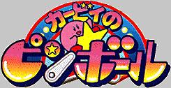 KPL Logo J