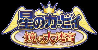 File:KatAM Logo J.png