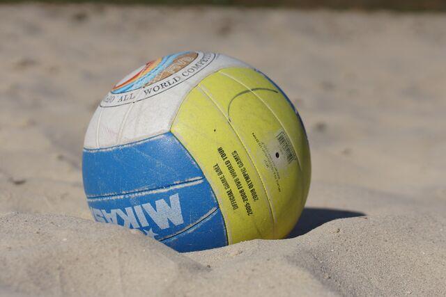 File:Ball-788529 1920.jpg