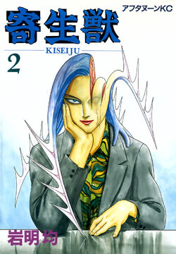 Volume 02