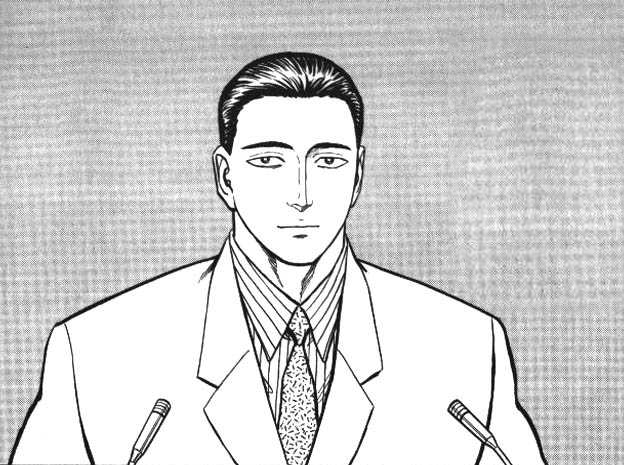 File:Hirokawa manga.png