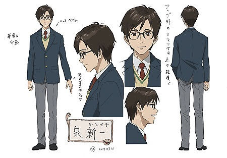 File:Shinichi design 04.jpg