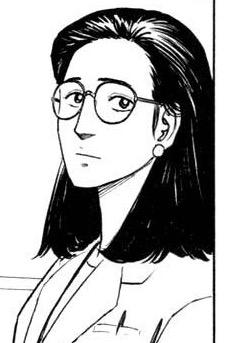 Miyake manga