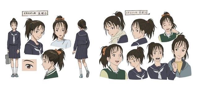 File:Makiko design.jpg
