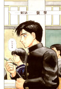 Chapter 07
