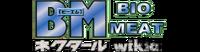 Bio Meat Wiki