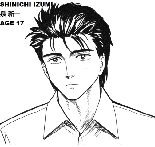 File:Shinichi Izumi 17.png
