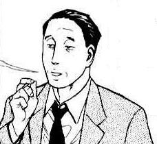 Yamakami manga