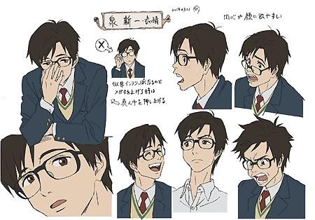 File:Shinichi design 03.jpg