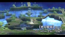 Territory of Shiki (Ao Evo)