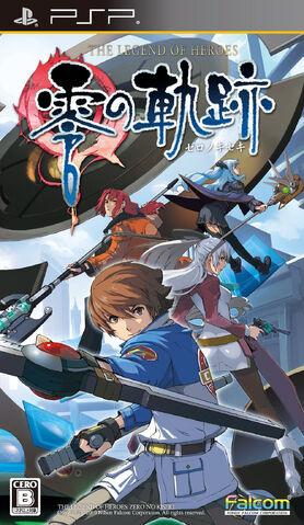 File:Zero no Kiseki (Japan PSP boxart).jpg