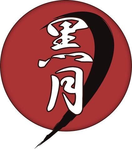 File:Hei-Yue Logo.jpg