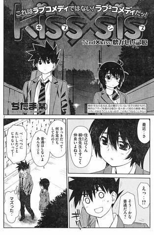 File:Kissxsis Manga Chapter 072.jpg
