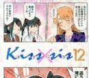 Kissxsis Volume 12