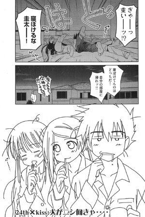 Kissxsis Manga Chapter 024