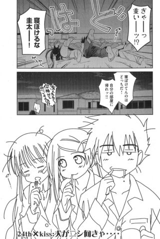 File:Kissxsis Manga Chapter 024.jpg