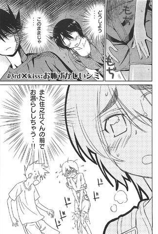 File:Kissxsis Manga Chapter 043.jpg