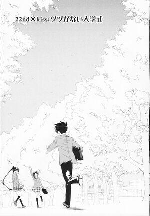 Kissxsis Manga Chapter 022