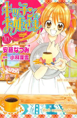 File:Volume 10 (japanese).jpg