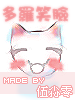 Happy kitty mask collection