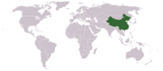 China in World.png