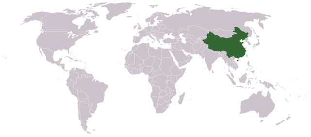 File:China in World.png