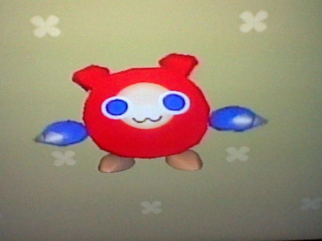 File:Moo Red .JPG