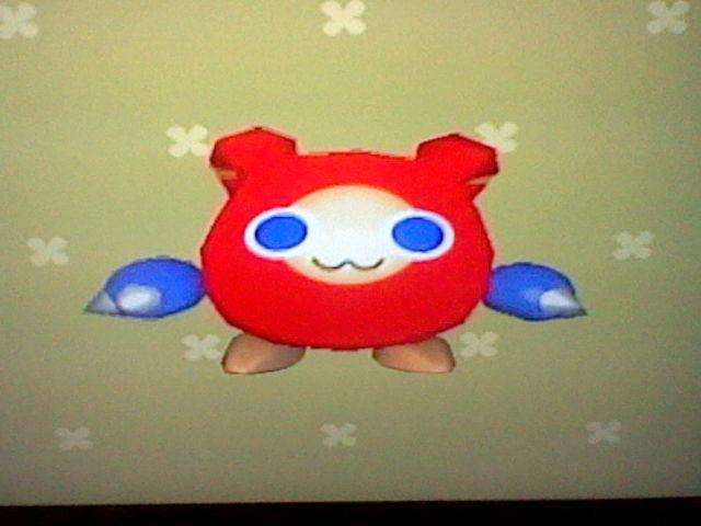 File:Giant Moo Red .JPG
