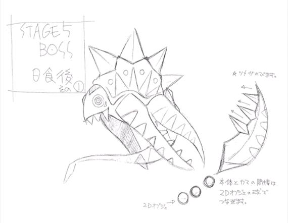 File:Beast Joka concept.png