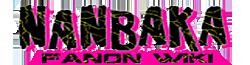 Nanbaka Fanon Wiki