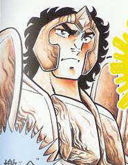 File:Geki-manga.jpg
