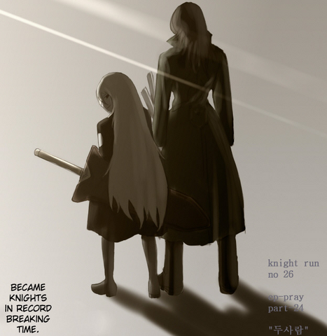 File:Pray Anne Knights.png