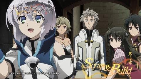 TVアニメ ナイツ&マジック 次回予告 第3章「Scrap & Build」