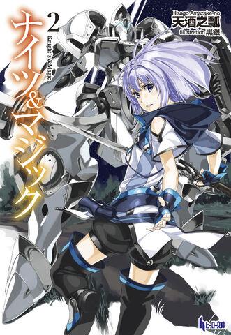 File:Light Novel Volume 2.jpg