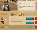Quest-Beginner tournament.PNG