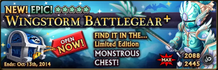 Monstrous Chest Banner