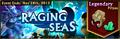 Thumbnail for version as of 00:04, November 22, 2013