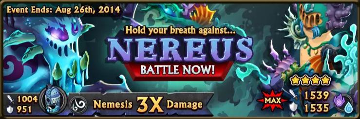 Nereus Banner
