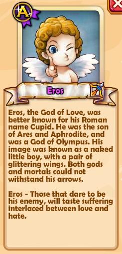 Eros Text