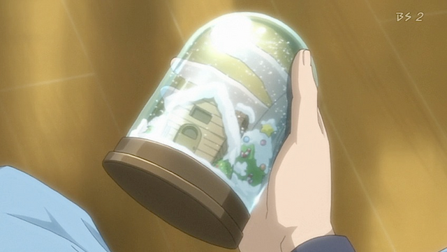 File:Ep-19.png